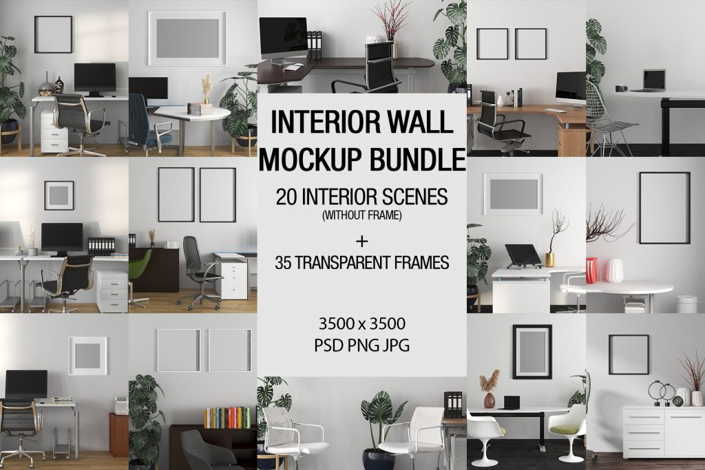 wall frame mockup bundle